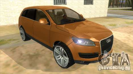 Audi Q7 для GTA San Andreas вид сзади