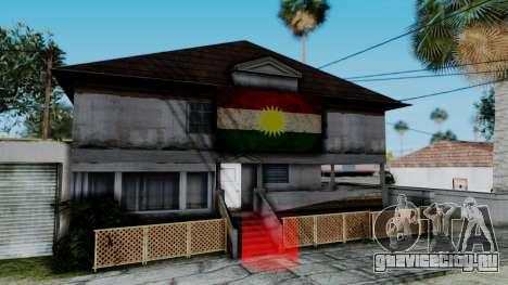 New CJ House with Kurdish Flag для GTA San Andreas второй скриншот
