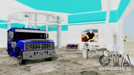 SF Paul Walker of Always Evolving Car для GTA San Andreas третий скриншот
