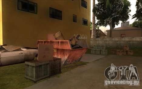 Ремонтные работы на Grove Street для GTA San Andreas десятый скриншот