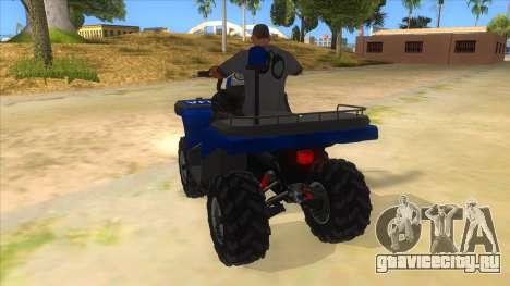 ATV Polaris Police для GTA San Andreas вид сзади слева