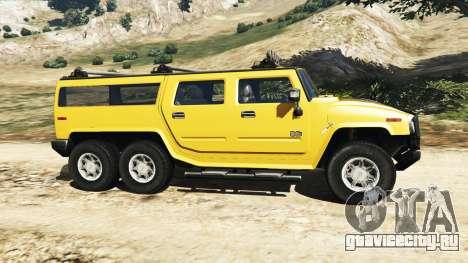 Hummer H2 6x6 v2.0 для GTA 5 вид слева