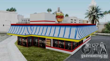 Burger King Texture для GTA San Andreas третий скриншот