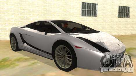Lamborghini Gallardo 2012 Edition для GTA San Andreas вид сзади