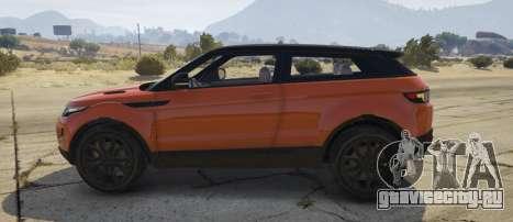 Range Rover Evoque 3.0 для GTA 5