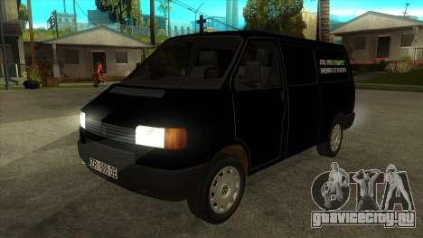 VW T4 Mrtvačka kola для GTA San Andreas