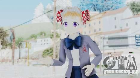 Sakura Chiyo (Gekkan Shoujo) для GTA San Andreas