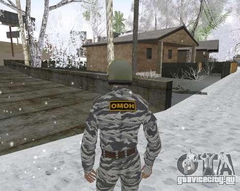 Боец ОМОН для GTA San Andreas второй скриншот