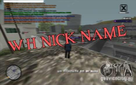WH Nick Name для GTA San Andreas
