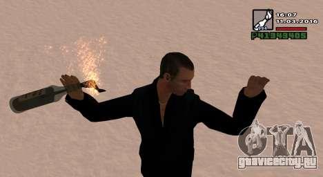 Коктейль Молотова для GTA San Andreas второй скриншот