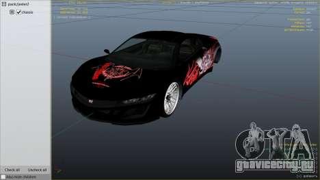 Touhou Project Remilia Jester для GTA 5