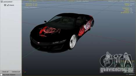Touhou Project Remilia Jester для GTA 5 вид справа