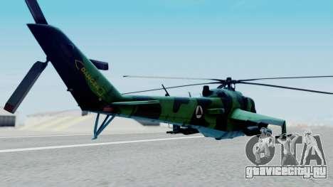 Mi-24V Afghan Air Force 112 для GTA San Andreas вид слева