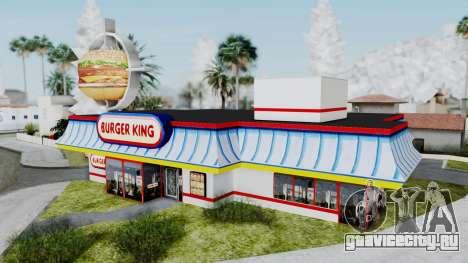 Burger King Texture для GTA San Andreas