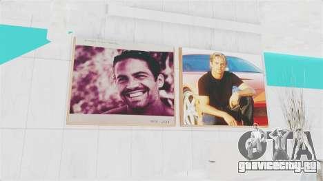 SF Paul Walker of Always Evolving Car для GTA San Andreas четвёртый скриншот