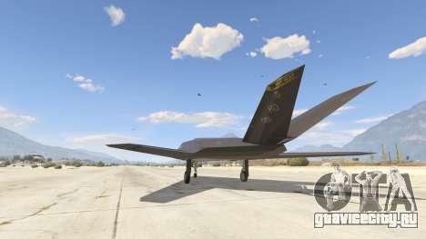 Lockheed F-117 Nighthawk Black 2.0 для GTA 5 третий скриншот