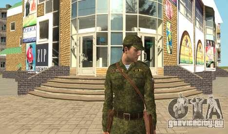 Офицер морской пехоты ВС РФ для GTA San Andreas второй скриншот