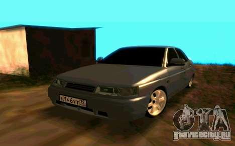 Ваз 2110 v.2.0 для GTA San Andreas