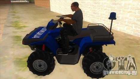 ATV Polaris Police для GTA San Andreas вид слева