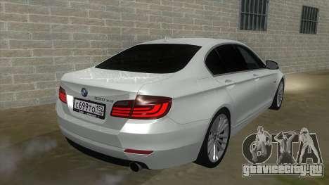 BMW 530XD F10 для GTA San Andreas вид сзади