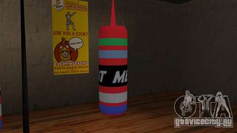 New Punching Bag для GTA San Andreas второй скриншот