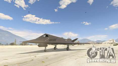 Lockheed F-117 Nighthawk Black 2.0 для GTA 5