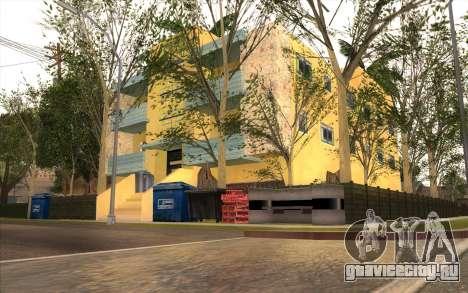 Ремонтные работы на Grove Street для GTA San Andreas седьмой скриншот