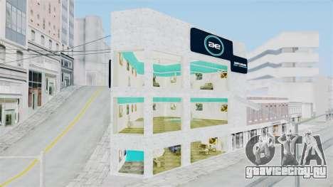 SF Paul Walker of Always Evolving Car для GTA San Andreas