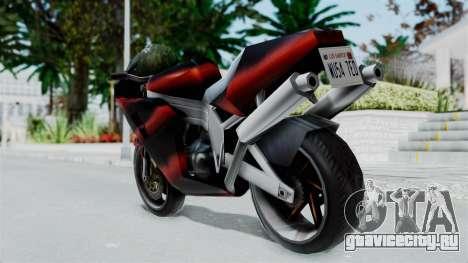 FCR-900 Custom для GTA San Andreas вид слева