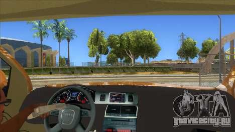 Audi Q7 для GTA San Andreas вид изнутри