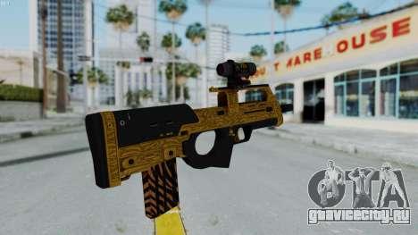 GTA 5 Online Lowriders DLC Assault SMG для GTA San Andreas третий скриншот