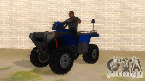 ATV Polaris Police для GTA San Andreas