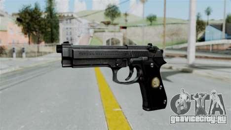Tariq Iraq Pistol для GTA San Andreas