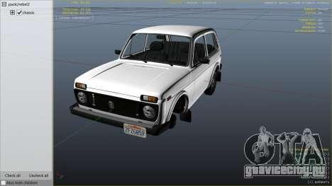 ВАЗ-2121 Лада Нива для GTA 5 вид справа