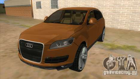 Audi Q7 для GTA San Andreas