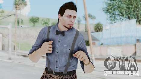 Skin Random 2 from GTA 5 Online для GTA San Andreas