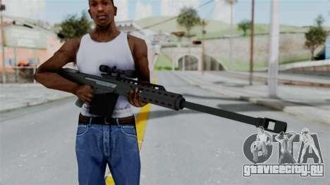 GTA 5 Heavy Sniper (M82 Barret) для GTA San Andreas