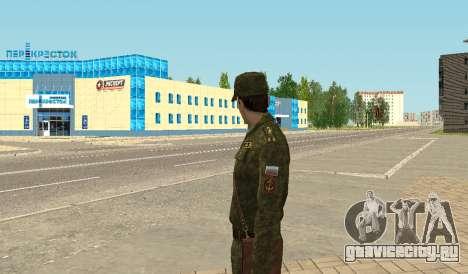 Офицер морской пехоты ВС РФ для GTA San Andreas пятый скриншот