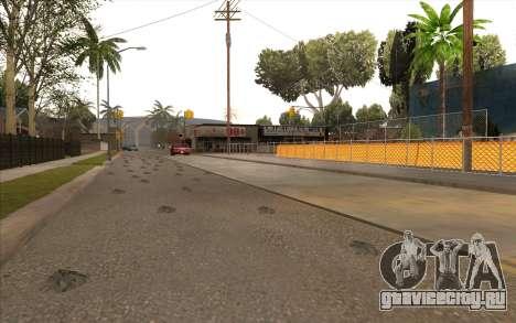 Ремонтные работы на Grove Street для GTA San Andreas шестой скриншот