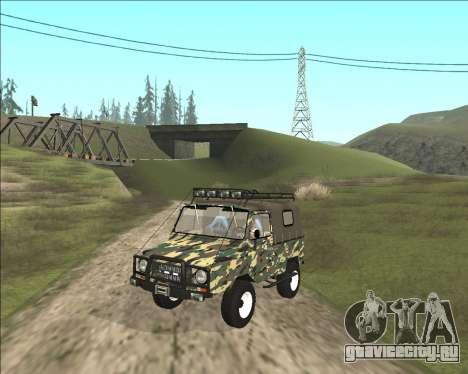 ЛуАЗ 969М Off Road для GTA San Andreas