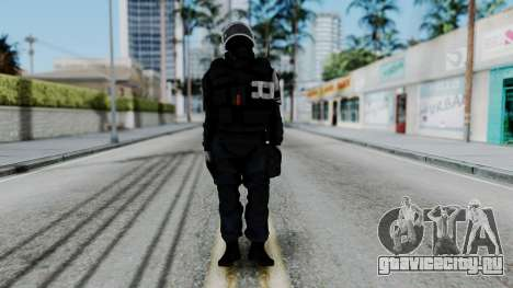 GIGN Gas Mask from Rainbow Six Siege для GTA San Andreas второй скриншот