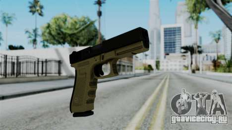 No More Room in Hell - Glock 17 для GTA San Andreas