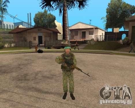Русская армия Skin Pack для GTA San Andreas