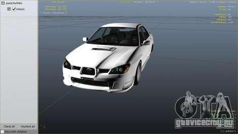 2006 Subaru Impreza WRX STI JDM для GTA 5 вид справа