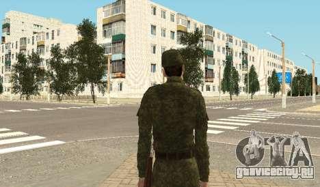 Офицер морской пехоты ВС РФ для GTA San Andreas четвёртый скриншот