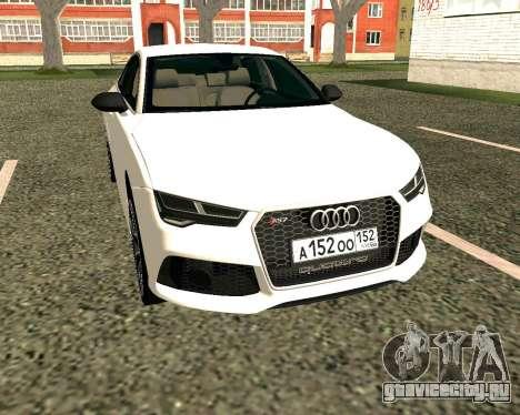 Audi RS7 Quattro для GTA San Andreas вид слева