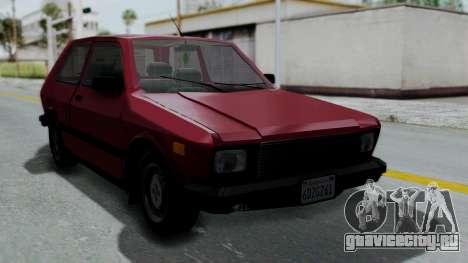 Yugo GV US для GTA San Andreas