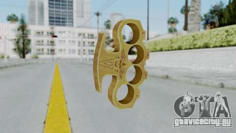 The Vagos Knuckle Dusters from Ill GG Part 2 для GTA San Andreas второй скриншот