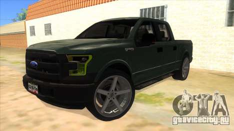 Ford F-150 2015 для GTA San Andreas