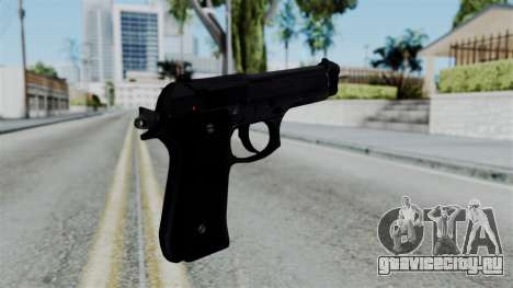 No More Room in Hell - Beretta 92FS для GTA San Andreas второй скриншот